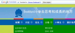 Translate header bar